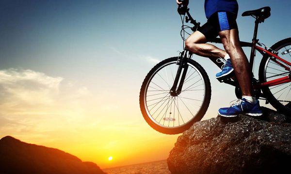 Lust auf Biken DOWNHILL