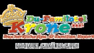 Spa-& Familien-Resort Krone - Logo